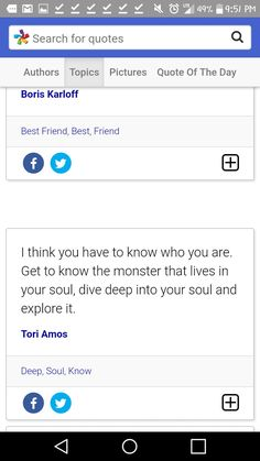 Monster Quotes, Know Who You Are, Getting To Know, Picture Quotes, Quote Of The Day, Best Friends, Author, Frases, Beat Friends