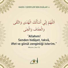 Allah, Duaa Islam, Islamic Quotes, Affirmations, Prayers, Language, Feelings, Kids Discipline, Studying