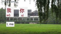 HSK1-Basic 150 Chinese words (part 3/4) | Hua Jie Language