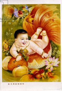 Baby with giant goldfish, 1990 (colour litho)