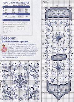 Gallery.ru / Фото #15 - ORNAMENT 4 - aaadelayda
