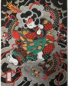 japanese tattoos for women Japanese Tattoo Women, Japanese Tattoo Symbols, Japanese Tattoo Art, Japanese Sleeve Tattoos, Japanese Painting, Japan Tattoo, Symbols Of Strength Tattoos, Sketchy Tattoo, Traditional Japanese Tattoos