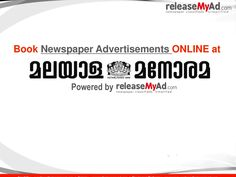 Make your classified ad booking for Malayala Manorama newspaper through the Internet without any extra costs. Visit www.releaseMyAd.com for special discount