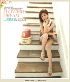 Michelle Chen Yan Xi (陳妍希) for grace gift's 2012 spring and summer collection. #fashion #taiwan    http://www.gracegift.com.tw/