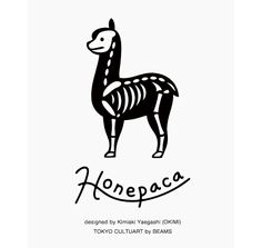 Honepaca