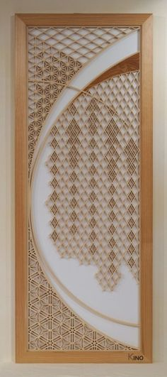 Add Oriental Style to Your Home with a Japanese Shoji Window Screen Wooden Door Design, Front Door Design, Gate Design, Wooden Wall Art, Wooden Doors, Wood Art, Japanese Woodworking, Woodworking Box, Wrought Iron Decor