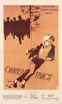 Oliver Twist Russian Release 1961 - original vintage cinema poster by B Zelensky for the first release in Russia of the 1948 English film Oliver Twist (Оливер Твист) based on the novel by Charles Dickens and directed by David Lean starring Robert Newton, Alec Guinness, Kay Walsh, Francis L. Sullivan, Henry Stephenson, John Howard Davies, Mary Clare and Anthony Newley listed on AntikBar.co.uk