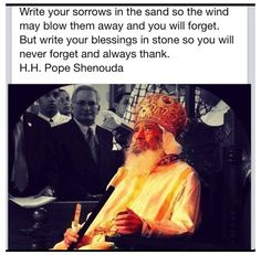 ❤ Wisdom Quotes, Me Quotes, Pope Shenouda, Orthodox Prayers, Just Pray, Blessed Mother, Study Tips, Fathers, Christianity