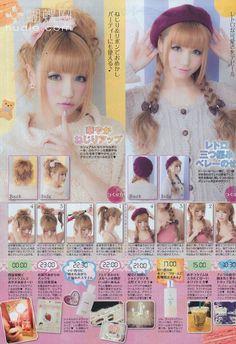 Doll Up Mari: Popteen January 2014 Scans Cool Hairstyles For Girls, Kawaii Hairstyles, Cute Hairstyles, Kawaii Hair Tutorial, Gyaru Hair, Bun With Curls, Popteen, Beauty Youtubers, Facial