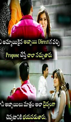 Here Is New Telugu Language Wife And Husband Love Quotes Images