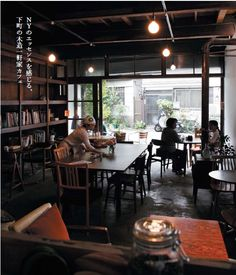 "kominka cafe,TOKYO,Iriya, ""iriya plus cafe"""
