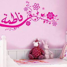 Stickers personnalisé #wallstickers #stickersislam #islamicart #islam #arabiccalligraphy