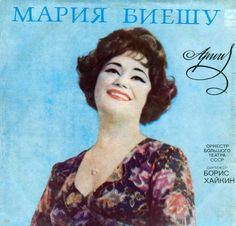 "Plate 1976 the firm ""Melody"", which recorded Italian Opera arias. Information about album:  Title: Maria  Bieşu.  (soprano) Arias By: Maria  Bieșu The orchestra of the USSR Bolshoi theatre, conductor: Boris Khaikin Genre: Classical, Opera Year of manufacture: 1976 Number of tracks: 08 Amount of records: 1 Firm: Melody Catalog number: 10-07401-2"
