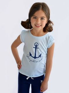 Your Yacht or Mine Tee... jet setter
