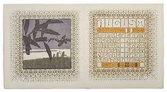 Ver Sacrum calendar designed by Alfred Roller, Vienna Secession, April 4th, Calendar Design, Concert Posters, Art Nouveau, Auction, History, Illustration, 1960s