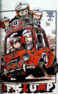 Slump by Akira Toriyama Akira, Manga Art, Anime Art, Character Art, Character Design, Tv Movie, Cosplay Anime, Car Illustration, Car Drawings