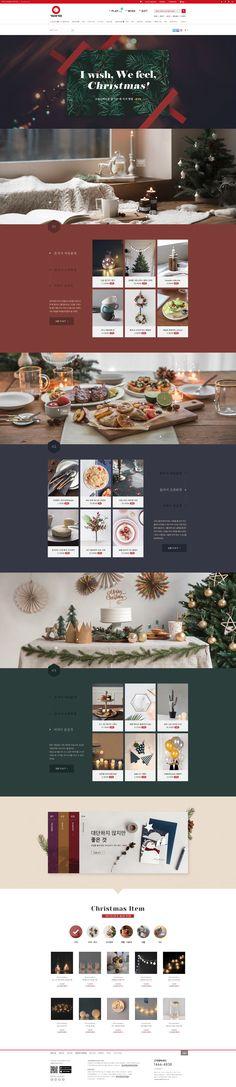 Food Web Design, App Design, Layout Design, Event Banner, Web Banner, Ui Framework, Mobile Ui Design, Event Page, Advertising Design