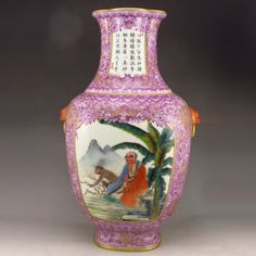Superb Quality Hand Draw Chinese Gilt Edges Pink Glaze Porcelain Double-ear Vase