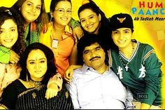 Hum Paanch cast: Then and Now!