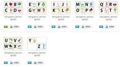 알파벳카드,영어낱말카드,영어공부