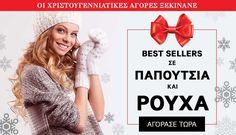 Online μαγαζί με γυναικεία ρούχα