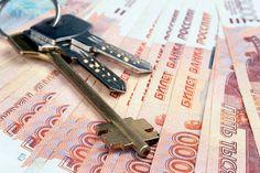 Государство откажется от субсидирования ипотеки.   Первый вице-премьер российского кабмина Игорь Шувалов заявил, что программа субсидирования процентных ставок по ипотеке не будет продлена. Такое решение принято после стабилизации на российском финансовом рынке по итогам 2016 года, а также по причине ипотечных ставок коммерческих банков от 12% и ниже, пишет «Газета.ру». В свою очередь президент Владимир Путин подчеркнул, что за прошедший год количество ипотечных кредитов выросло на треть…