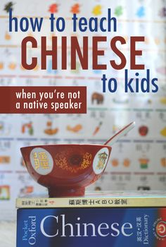 How to Teach Chinese to Kids (When It's Not Your Native Language) | A List of…