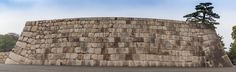 Panorama der Edo Castle's Ruinen