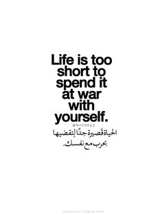Betrayal Quotes, Wisdom Quotes, Words Quotes, Vie Motivation, Study Motivation Quotes, Love Smile Quotes, Hurt Quotes, Islamic Love Quotes, Islamic Inspirational Quotes