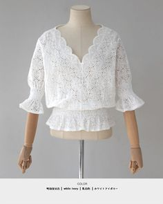 African Fashion Dresses, African Dress, Fashion Outfits, Lace Top Dress, Blouse Dress, Saree Blouse Designs, Blouse Styles, Sleeves Designs For Dresses, White Fashion