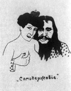 Hier houd Raspoetin de Tsarina's van Alexandra vast. Deze postkaart werd gemaakt rond de Februarirevolutie. En rond gestuurd. Mensen dachten echt dat Raspoetin en Tsarina Alexandra een affaire hadden.