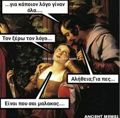 Funny Greek Quotes, Funny Quotes, Ancient Memes, Funny Stuff, Minions, Jokes, Lol, Reading, Humor