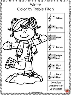 26 WINTER Music Glyphs for your students to complete and color ♫ ♫ ♫ ♫