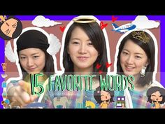 Learn the Top 15 Favorite Japanese Words (chosen by Fans) - YouTube