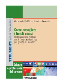 Turismo Cinese: Expo Milano 2015 & Tourism