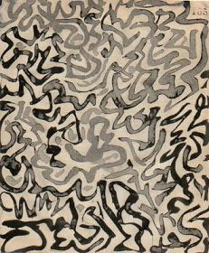 The New Post-literate: A Gallery Of Asemic Writing: Asemic Calligraphy from Cecil Touchon