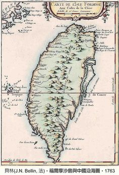 Map of Formosa 1763 #map #taiwan #formosa
