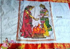 Order Cloth Addutera from Pellipoolajada