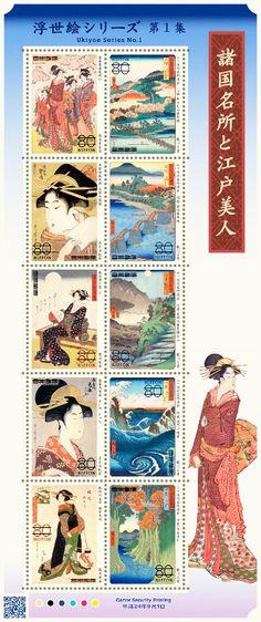 Japan Post Ukiyoe Series 1 Postage Stamp Sheet