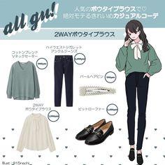 Japan Fashion, Fashion Art, Fashion Looks, Fashion Outfits, Fashion Design, Stylish Outfits, Cute Outfits, Matching Costumes, Mode Chic