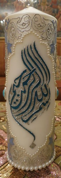 candle art- islamic wedding gift