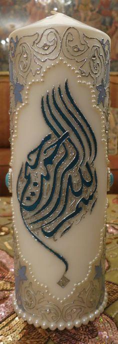 candle art- islamic wedding gift