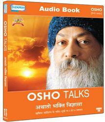 Osho Audio Discourse Abj 16 Athato Bhakti Jigyasa - Osho Discourse No 16