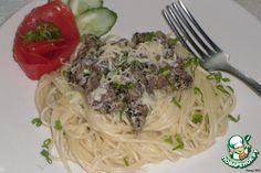 Спагетти по-генуэзски ингредиенты
