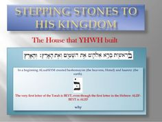 The House that YHWH built...... by KeiYAH via slideshare