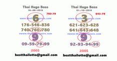 Thai Lottery VIP 4 SET thai lotto game thai lottery thai lotto thai lottery free tips 123 thai lotto master winning number tips thai lottery 123 thailand lottery 2018 thai lotto master thai…