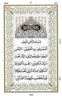 Al-Quran+Al-Kareem+pdf+3.gif (307×479)