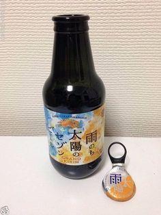KIRIN Beer Japan GRAND KIRIN Amenochi Taiyono Sezon 330ml Empty Bottle Limited