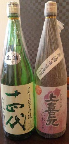 日本酒  お酒が好きだよ、と言って歩いていたら、頂きました。まだ飲みません。もう少し育ってからね、自分が(笑)