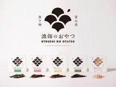 漁師のおやつ Japanese Branding, Japanese Packaging, Graphic Design Branding, Stationery Design, Packaging Design, Japan Logo, Japan Design, Oriental Design, Print Layout